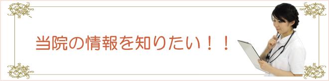 滋賀の整体カイロプラクティック当院の情報を知りたい!! /></a></h2> <p><span style=