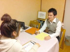 滋賀県草津市の整体院ライフスタイルカイロプラクティック お話をきく
