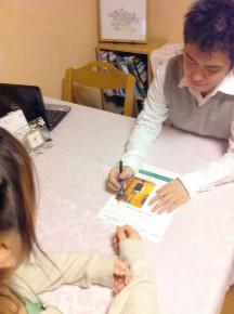 滋賀県草津市の整体院ライフスタイルカイロプラクティック 自宅
