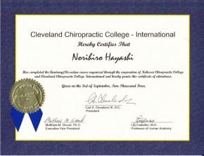 米国クリーブランド大学解剖学、病理学研修認定証