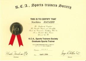 スポーツトレーナー認定書
